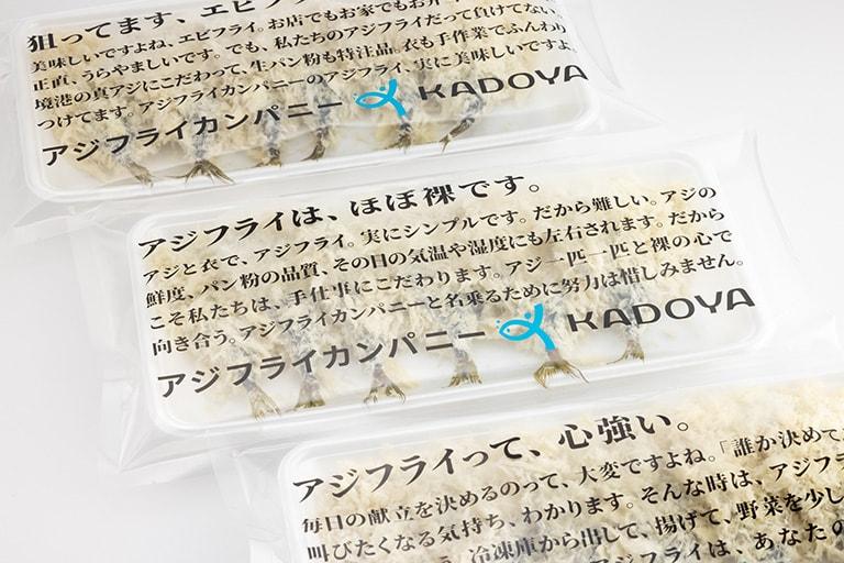 KDY-MJ001